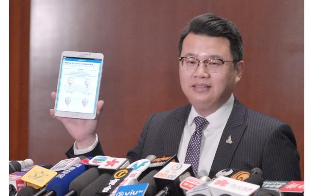 尹兆堅回應土地大辯論的網上問卷